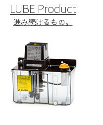 PV-6 206486一级分销进口LUBE冲压油件