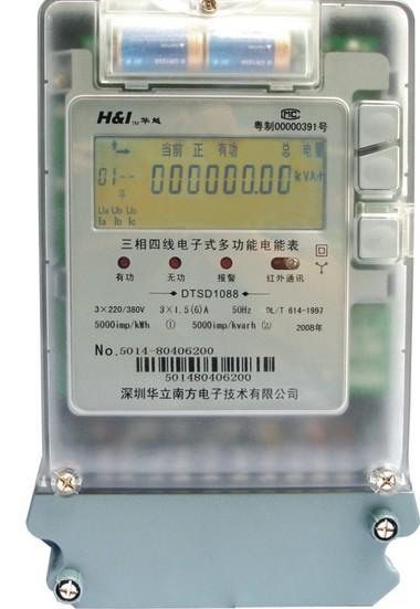 液晶電表如何電, 電表遙控器