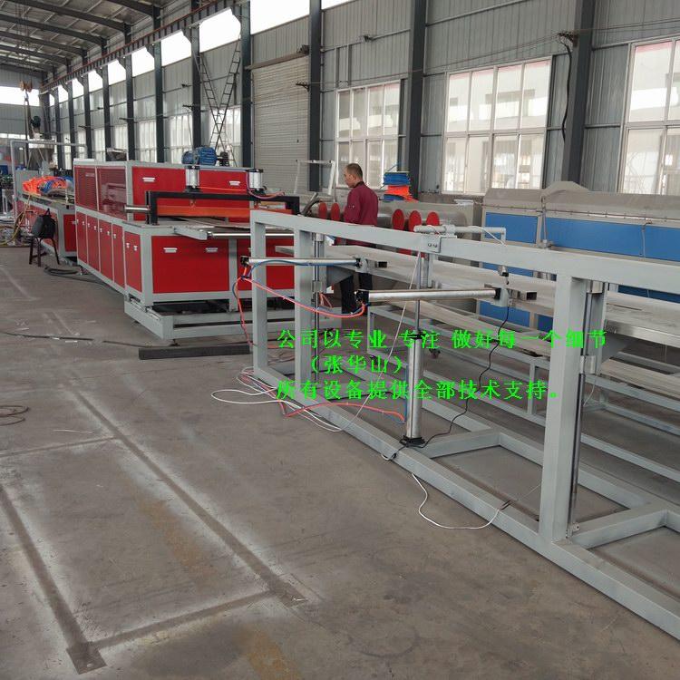 PVC集成快装墙板生产线环保集成快装墙板设备