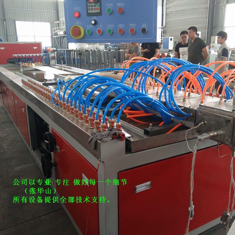 供应竹木纤维集成墙面板生产线 PVC木塑快装墙板设备 生态护墙板生产机器