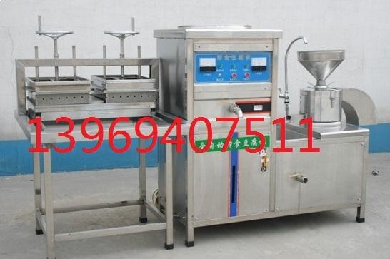 商用豆腐机生产厂家全自动不锈钢花生豆腐机120型