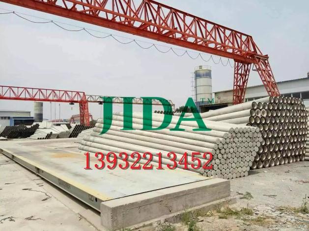 供应鄂尔多斯东胜水泥农电局水泥电杆,12米水泥杆特价批发