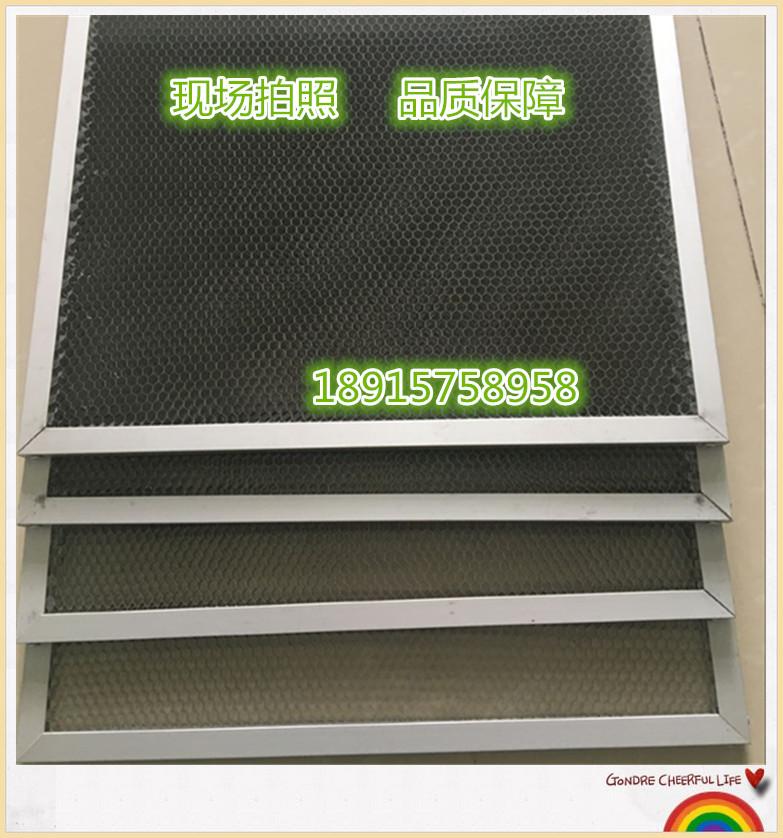 特质热销 定制铝基蜂窝光触媒