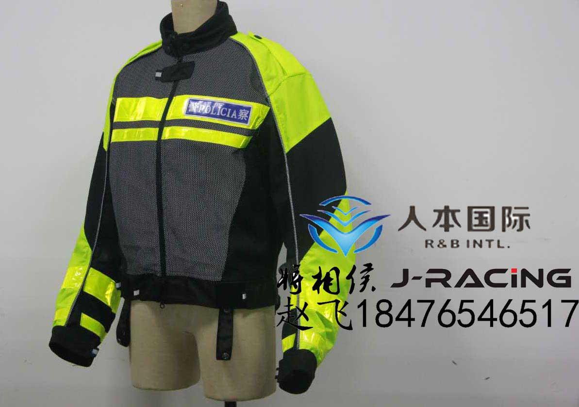 深圳铁骑版骑行服|交警骑行服