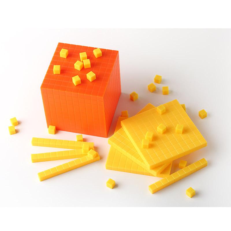 【未来玩具先生】儿童益智积木蒙台梭利数学教具银行游戏妙趣十进制