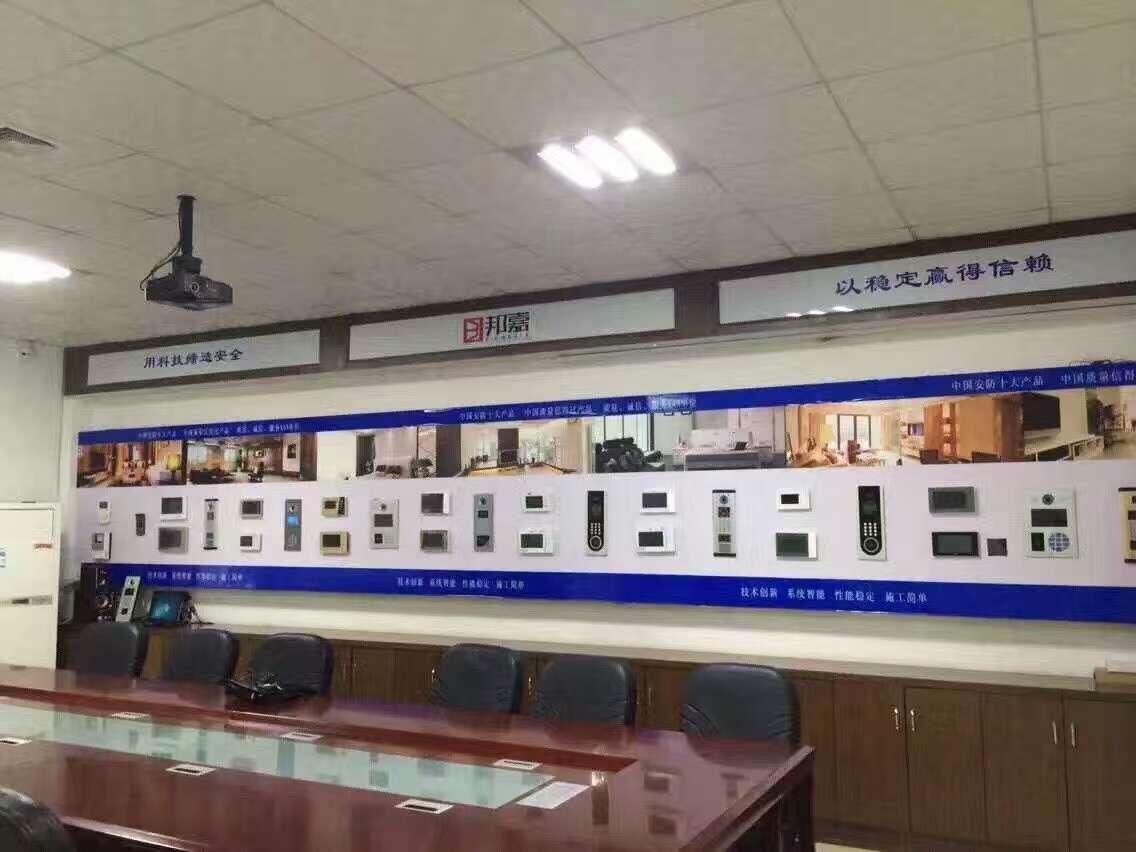 生产厂家直销2017新款邦嘉L1多功能楼宇对讲机