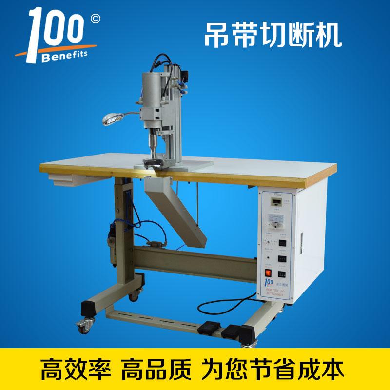 广州超声波织带冲孔切断机绳带切断机厂家