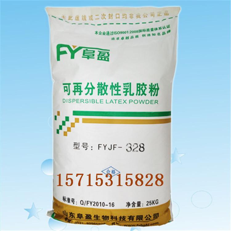 内蒙古乳胶粉厂家供应粘接砂浆胶粉柔性胶粉