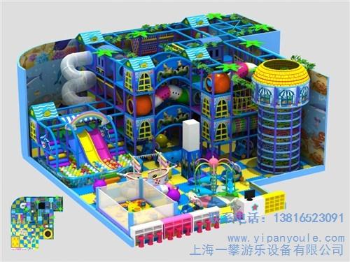 儿童乐园*儿童乐园设备*儿童乐园厂家*上海一攀供