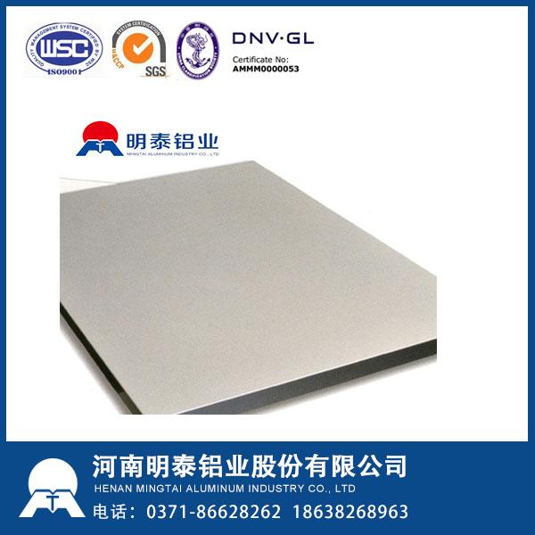 3003铝板_3003深冲铝板_3003氧化铝板价格