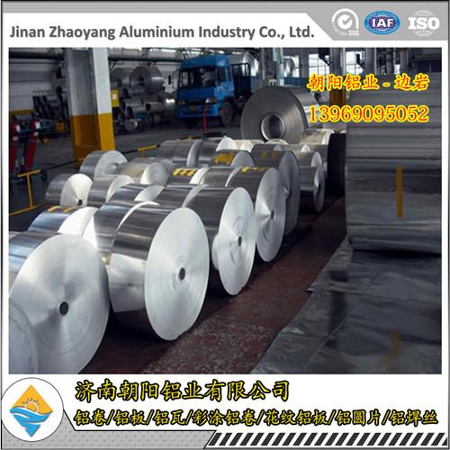 厂家供应3003合金铝板 朝阳铝锰合金铝板