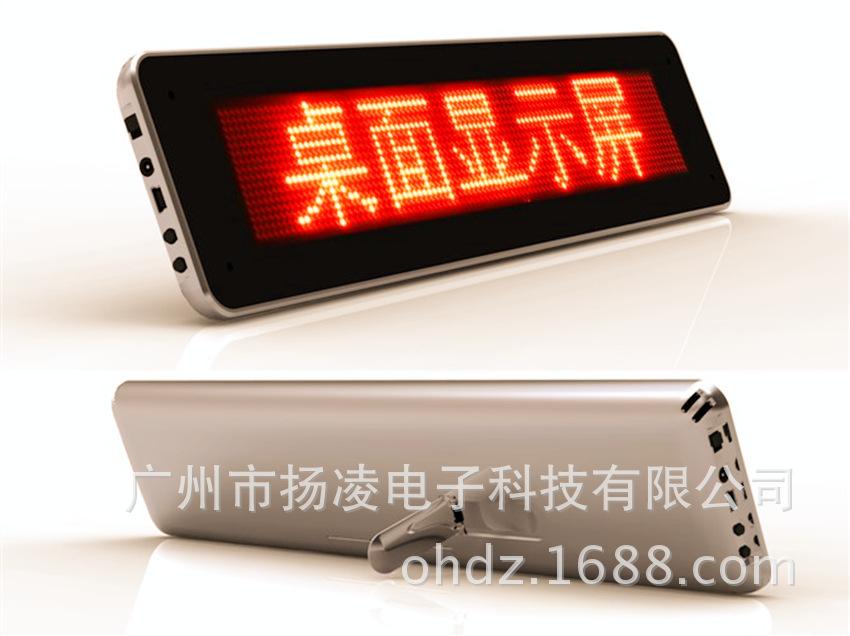 厂家直销 2014最新款 带电池 24小时使用时间以上 桌面屏 台式屏
