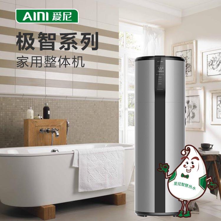 空气能热泵|极智系列KD39/200|厨房空调|空气能热水器家用