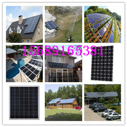 太阳能庭院灯价格