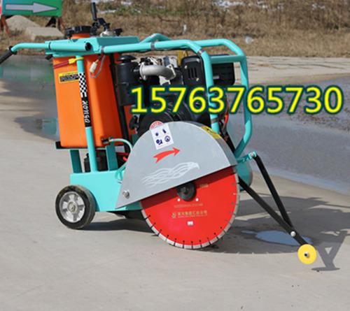 切割破损路面给力的手推式小型割缝机 沥青混凝土路面切割机 柴油开缝机强劲动力