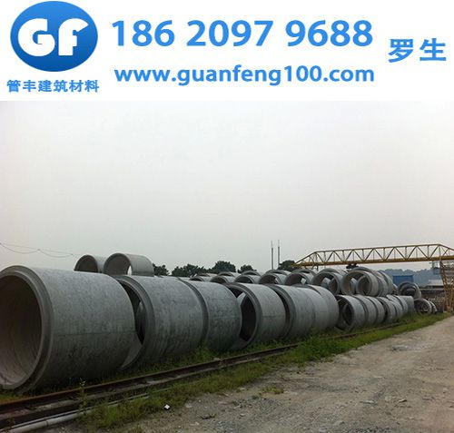 广州花都钢筋混凝土排水管