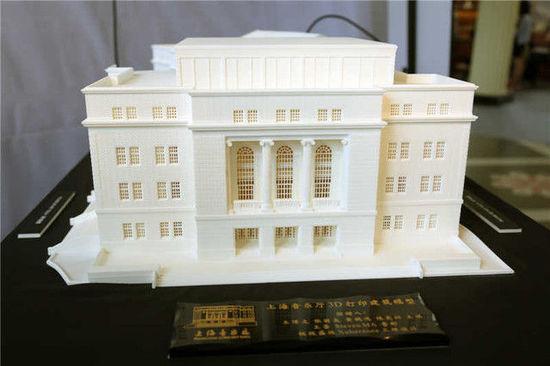 2018China最大北京3D打印耗材展览会