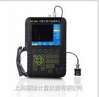上海在线式测温仪 上海在线式测温仪价格 上海在线式测温仪批发
