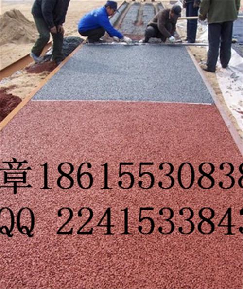 广东透水地坪特价¢18615530838 保护剂