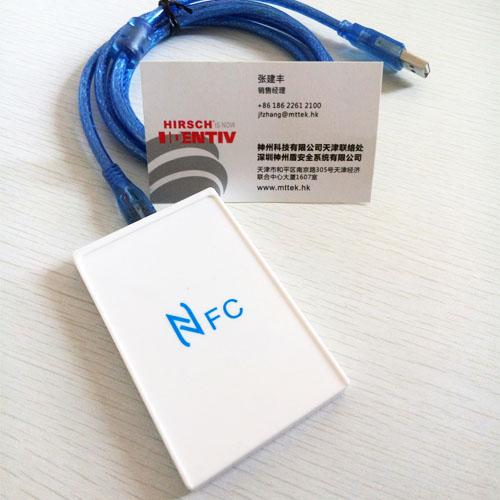 德国SCM NCR533非接触式读卡器