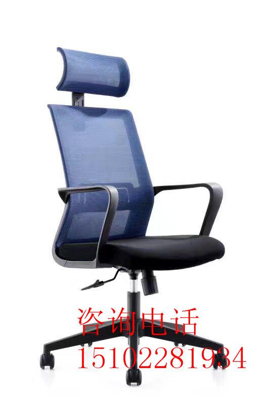优质网布办公椅厂家直销-公司员工椅制作厂商