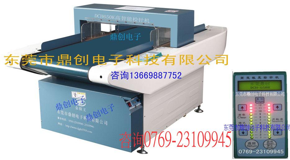 东莞鼎创检针机 验针机 探针机 检针器 服装厂检针机