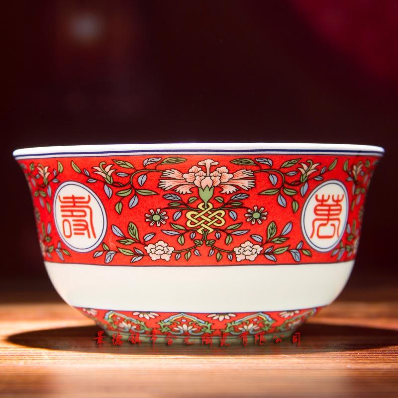 父母过寿礼品陶瓷寿碗定制印字