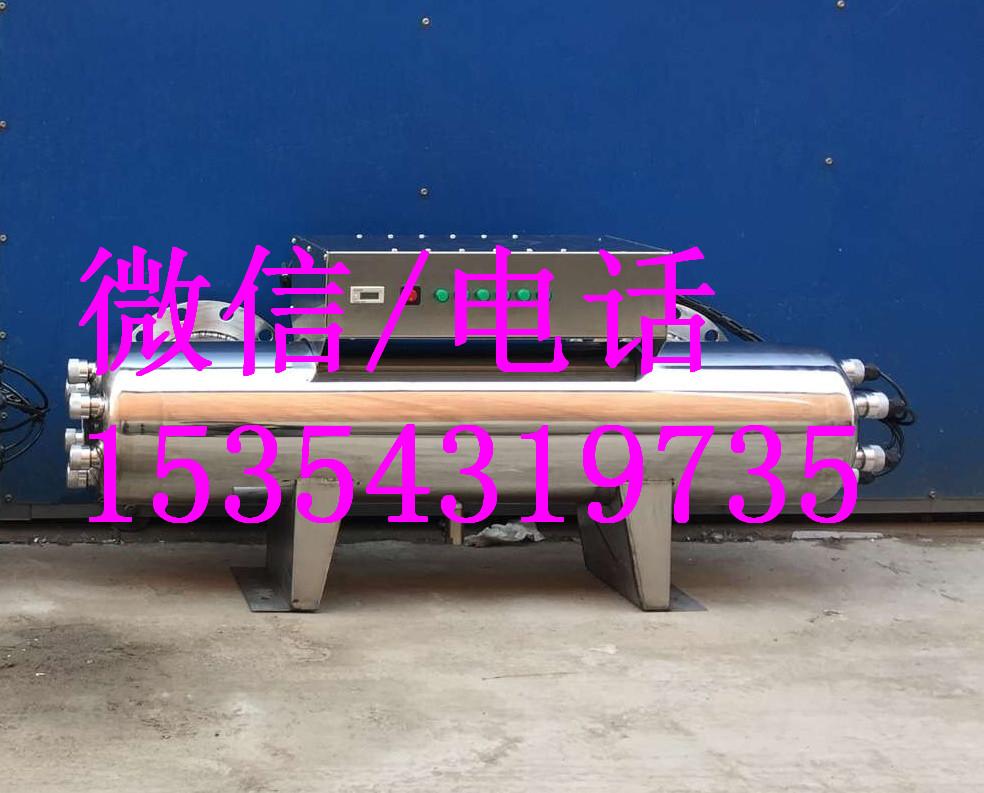 RXUV-40紫外线消毒器