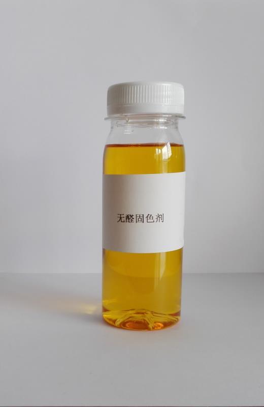 广州骏宇出口东南亚高浓高效环保无醛固色剂GZ211C