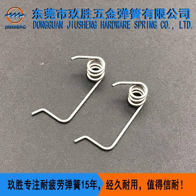 东莞弹簧厂家|扭转弹簧定做|专业的扭转弹簧定制工厂|欢迎定制