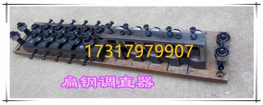 无划痕校直器   1.5-3mm钢丝校直器 矫直器