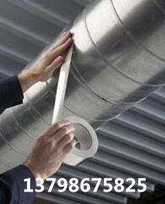 佛山高温铝箔胶带 佛山铝箔高温胶带