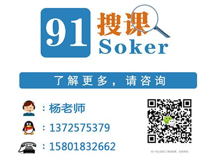 上海UG工艺编程培训费用,徐汇Pro/e培训口碑好