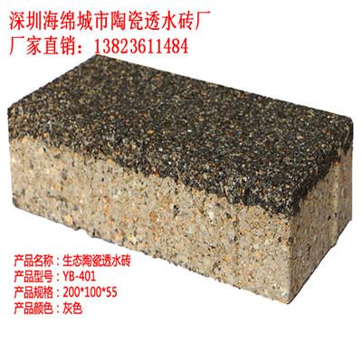 pc砖⊥仿花岗岩石材⊥仿花岗岩路沿石⊥拉丝板⊥条纹砖 芝麻灰 黄金麻