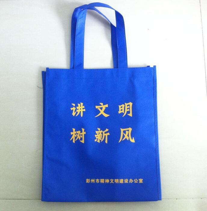 珠海活动宣传手拎袋,环保袋价格