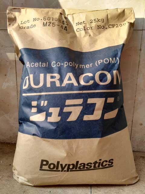 厂家直销抗紫外线耐冲性 POM UV25Z日本宝理