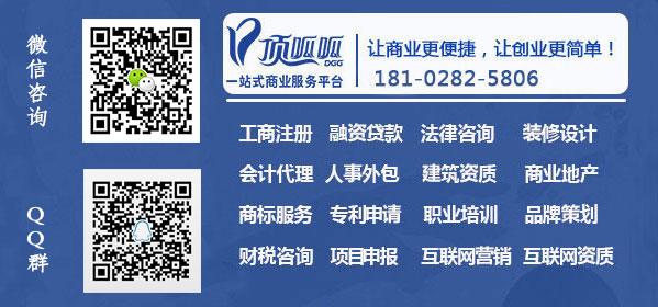 武汉小顶金融无抵押贷款电话