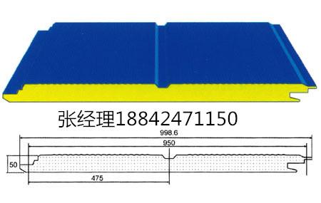 辽源松原四平聚氨酯复合板|延吉吉林长春聚氨脂彩钢板