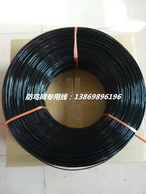 广西厂家直销嘉禾牌直径2.0-4.0防鸟网专用线