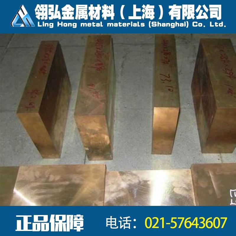 C17500铍铜圆棒C17500铍铜硬度高