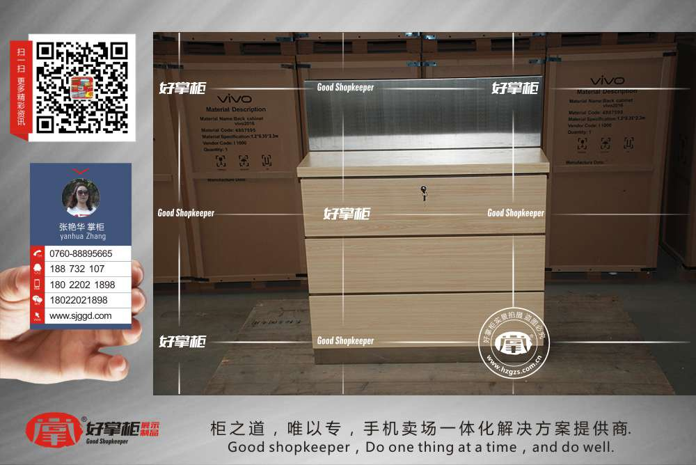 东莞华为木纹靠墙灯箱展示柜华为体验台华为木纹配件柜厂家
