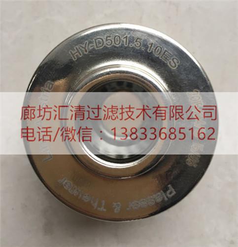 62.05.1000.425ES//汇清液压油滤芯