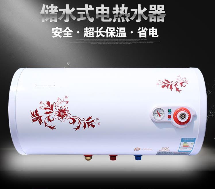 广州樱花50升60升家用电热水器 英格莱不锈钢加热管 2000W大功率
