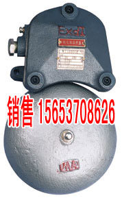 BAL1-127隔爆型电铃图片 电铃厂家