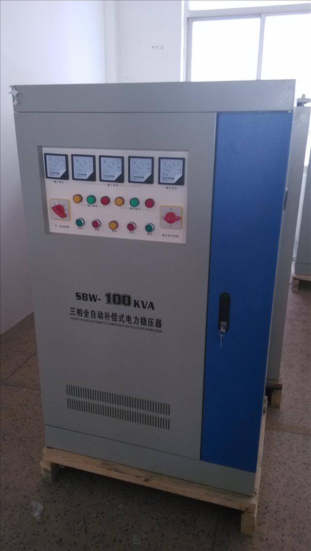 环宇厂家供应数控机床稳压器100KVA 全自动调压 免维护