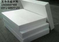 河南郑州无机渗透板厂家直销价格多少钱