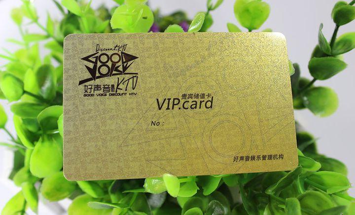 河南秒速制卡提供各种会员卡高端卡