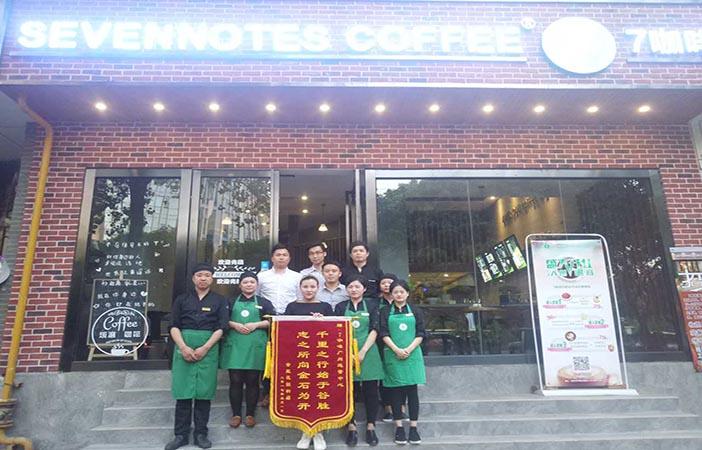 广州咖啡师培训,7咖啡厅泡出美味优雅
