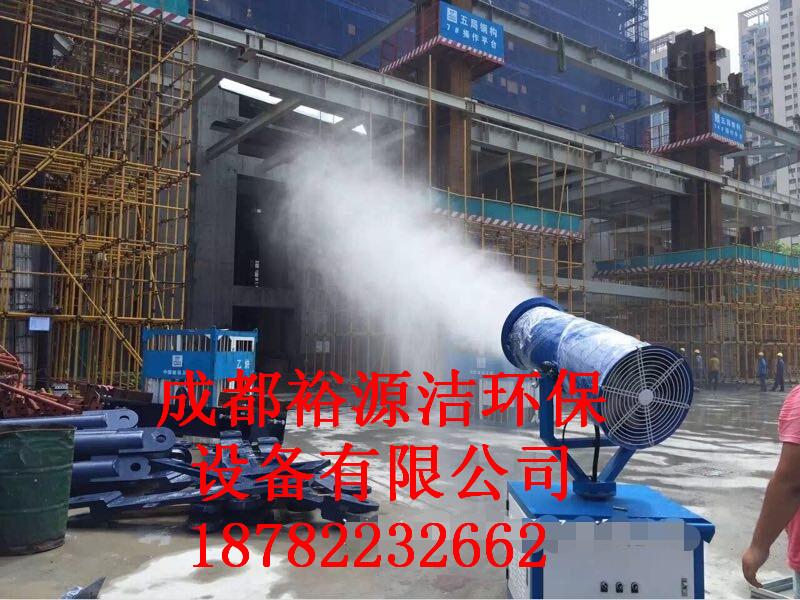 四川成都车载式降尘设备--除尘喷雾机