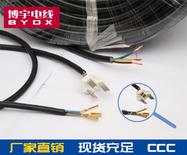 【厂家直销】 聚氯乙烯护套软电线 RVV3*2.5正品电线